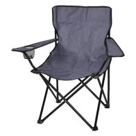 See more information about the Adult Folding Camping Chair Grey